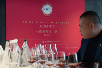 Photo for: Australia Gets Best Wine By Quality At The 2020 China Wine Competition
